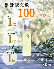 バージンオイル(美容液)60g ¥1300