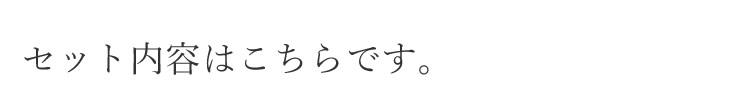 小豆島 オリーブ園 オリーブオイル ギフト