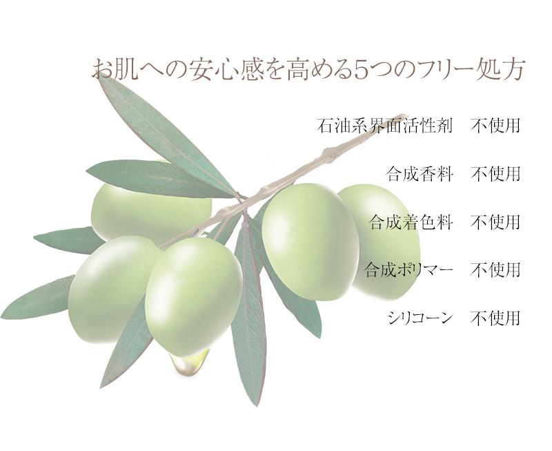 オリピュアイメージ6